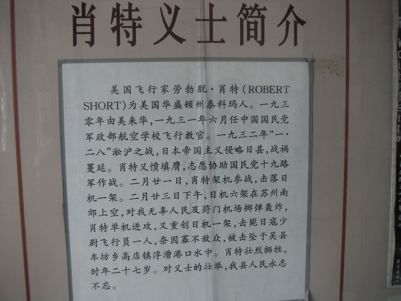 Chinese description